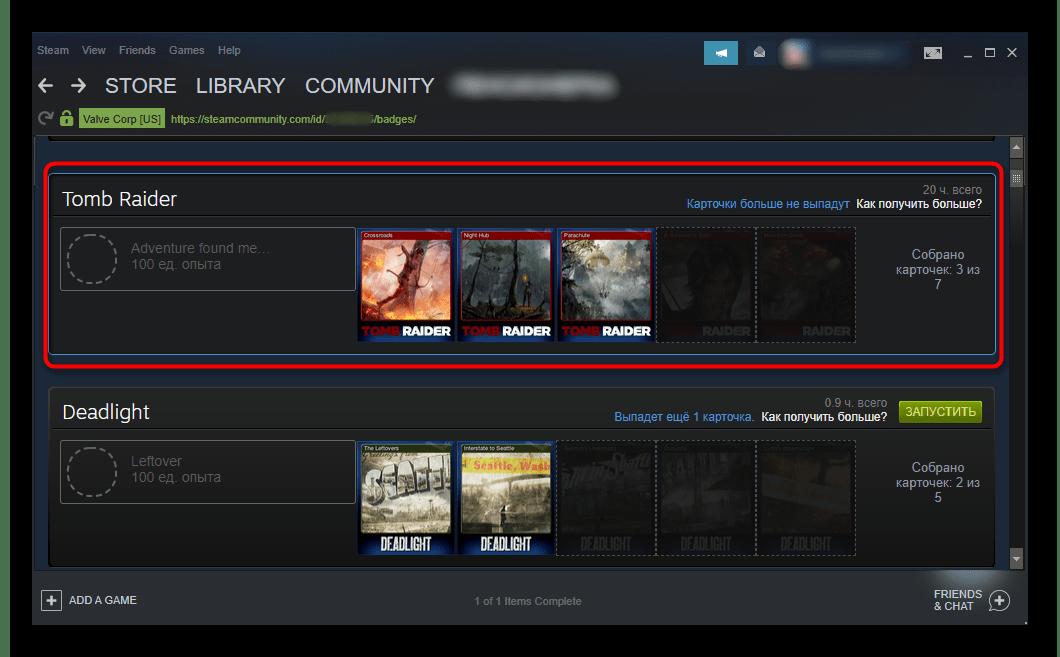 Переход в подробности игры в Steam
