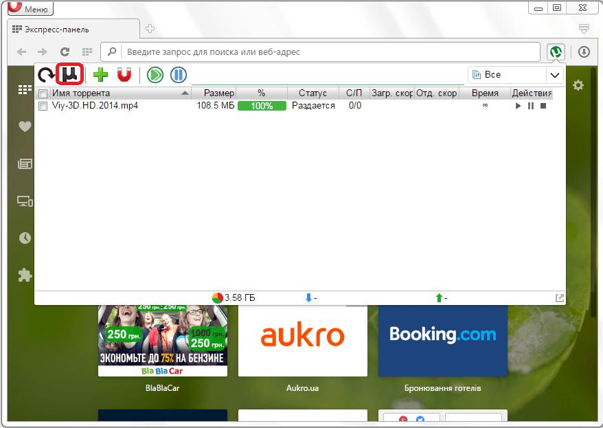 Переключение интерфейса в uTorrent easy client для Opera
