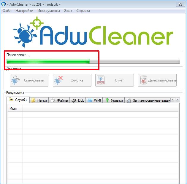 Поиск вирусов в программе AdwCleaner