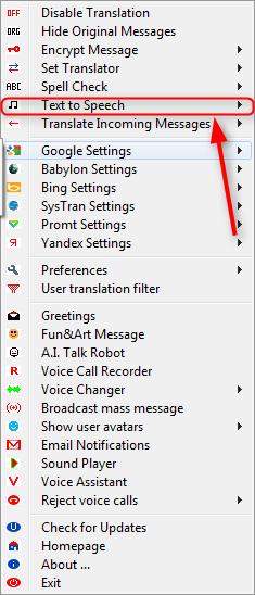 Преобразование сообщения в текст в Clownfish