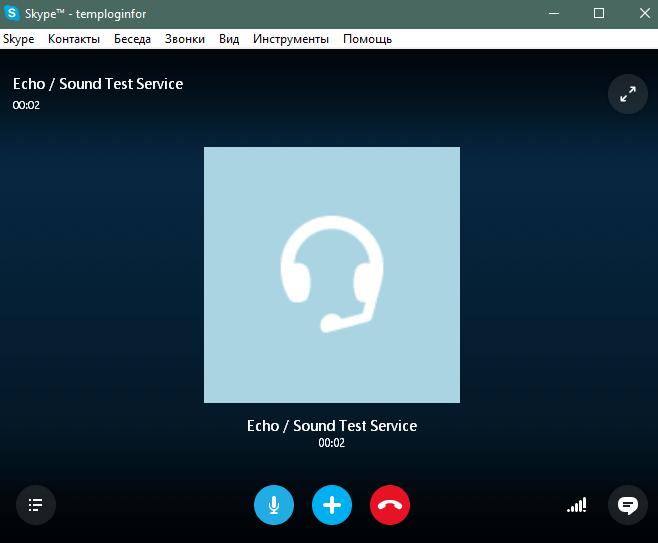Проверка звука Skype в Echo Sound Test Service