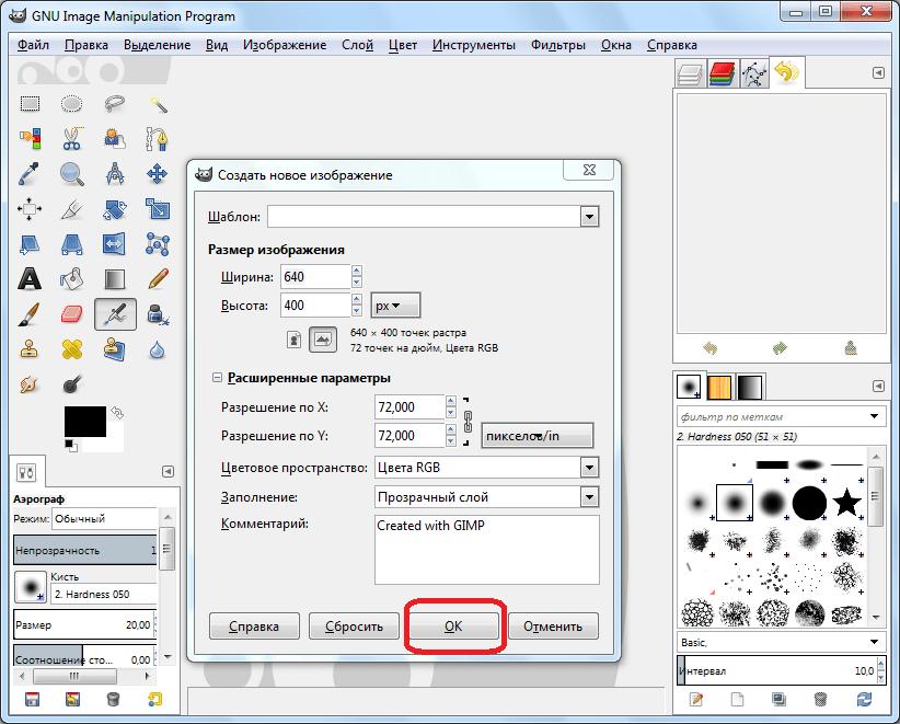 Расширенные параметры создаваемого изображения в программе GIMP