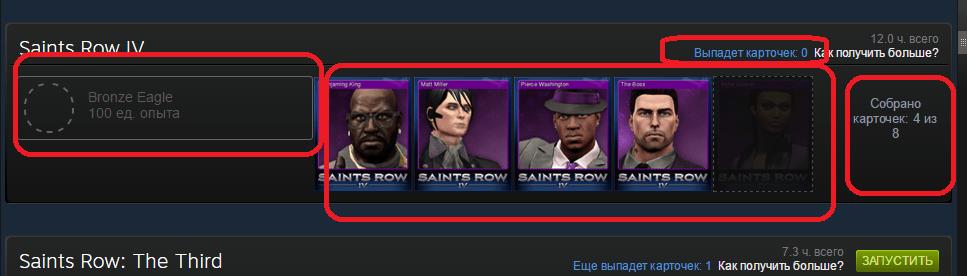 Сбор значка в Steam