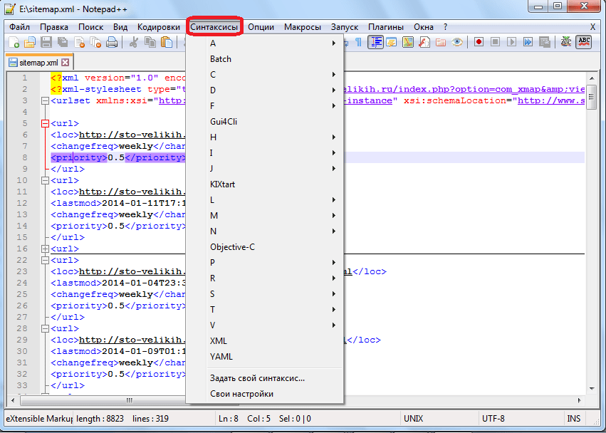 Синтаксис в программе Notepad++