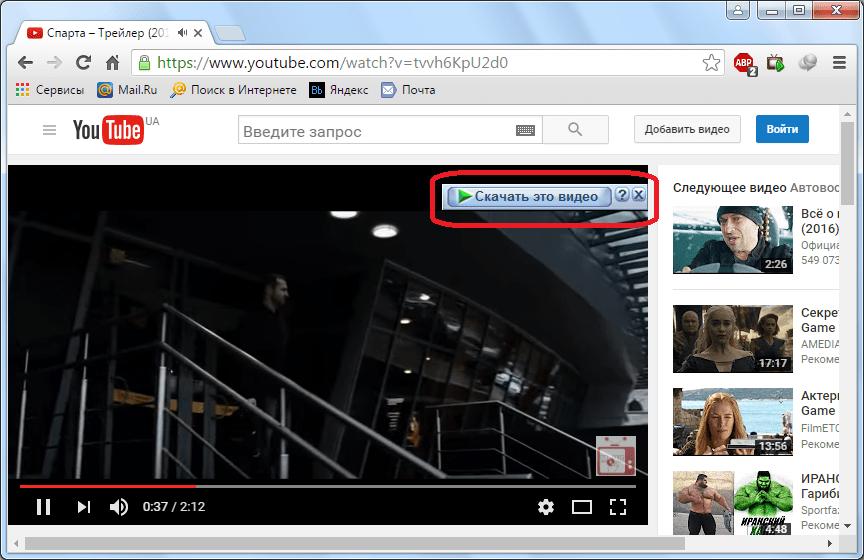 Скачивание видео в программе Internet Download Manager