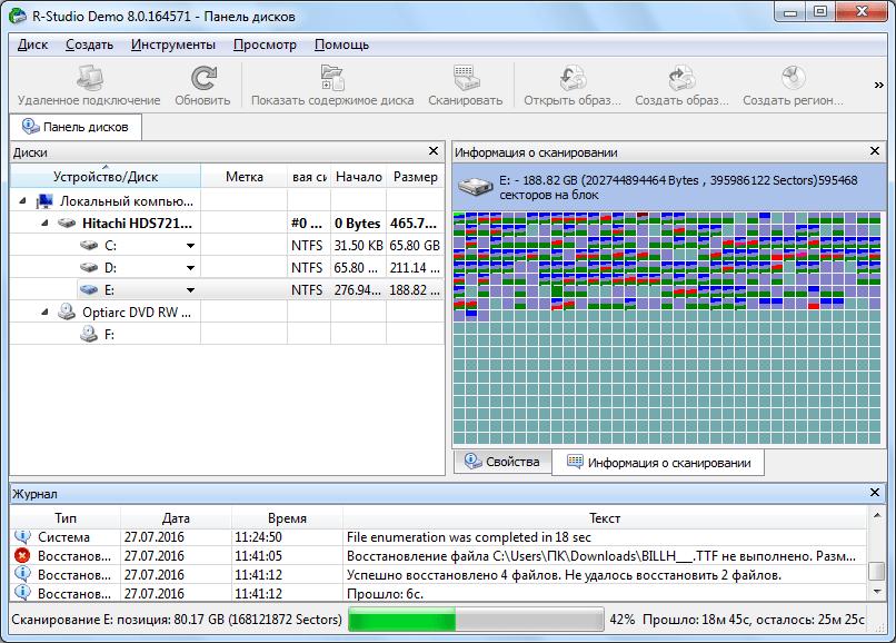 Сканирование раздела жесткого диска программой R-Studio