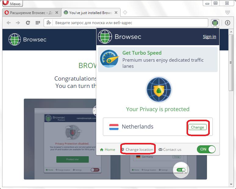 Смена IP в расширении Browsec для Opera