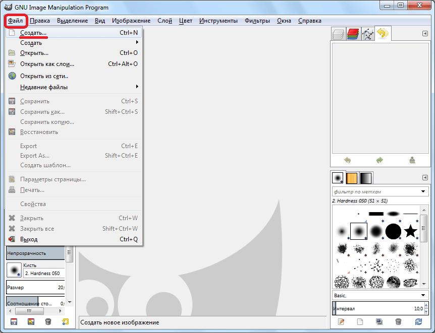 Создание изображения в программе GIMP