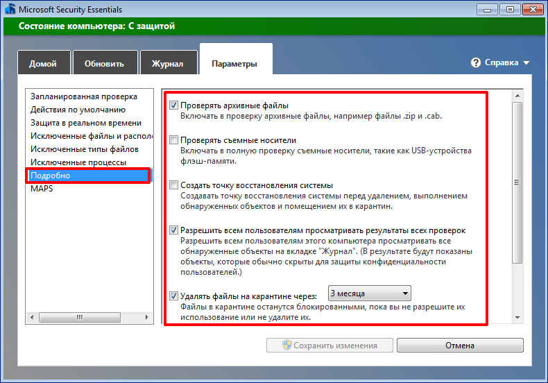 Создать точку восстановленя  в программе Microsoft Security Essentials