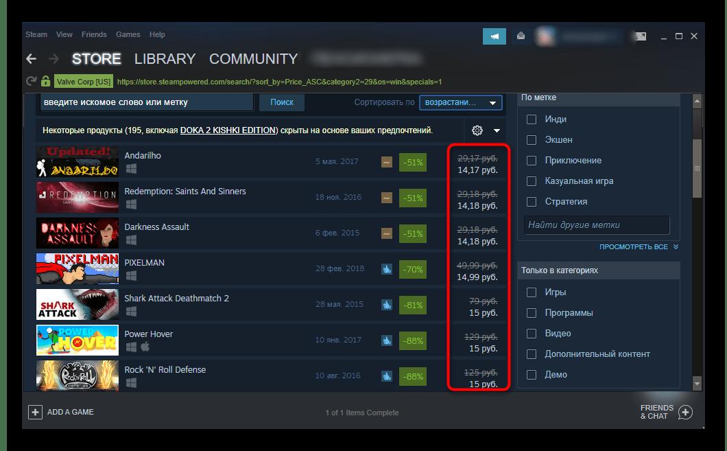 Список недорогих игр со скидками в Steam