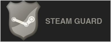 Steam Guard лого