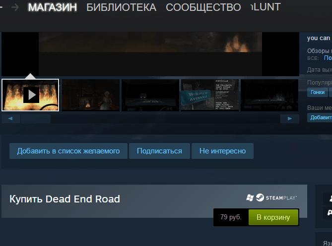 Страница игры в Steam