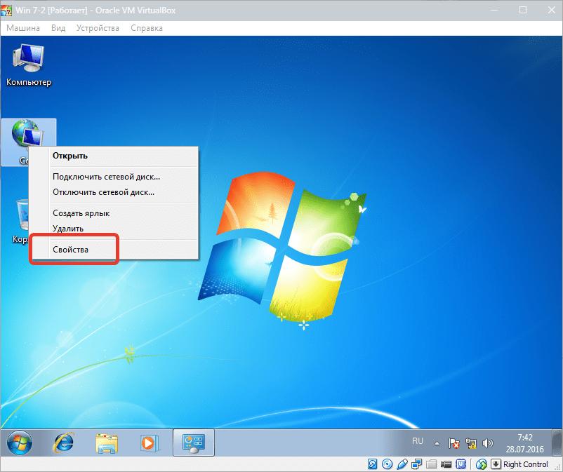 Свойства сетевого адаптера VirtualBox