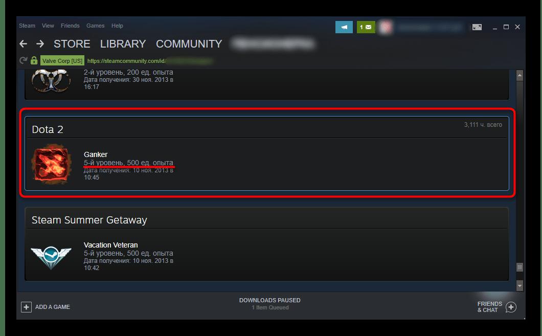 Улучшенный 5 раз значок в Steam