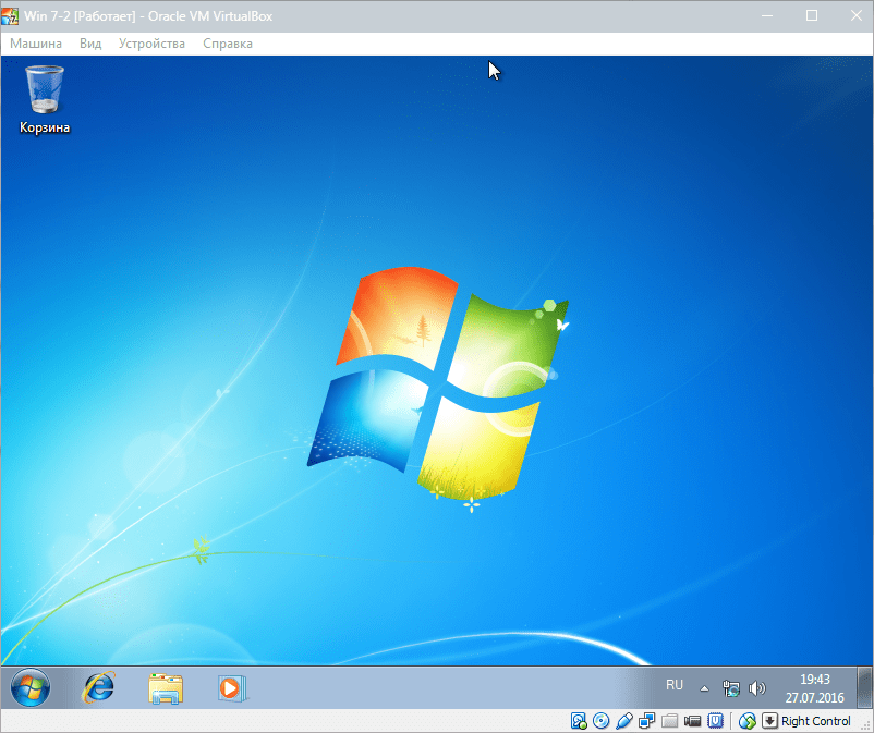 Установка Windows 7 на VirtualBox (13)