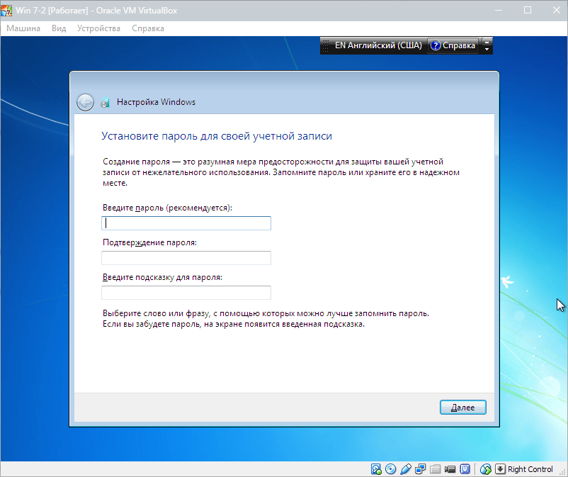 Установка Windows 7 на VirtualBox (8)