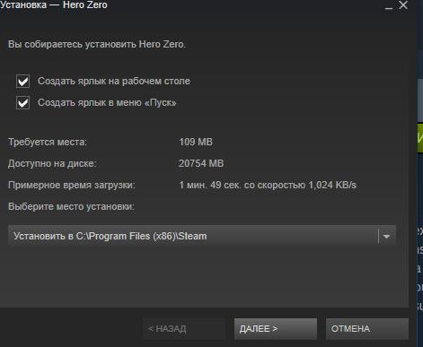 Установка бесплатной игры в Steam