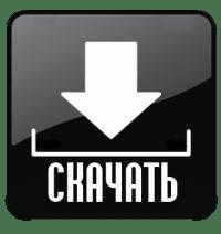 Увеличение скорости скачивания в Steam лого