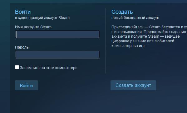 Вход в Steam через сайт