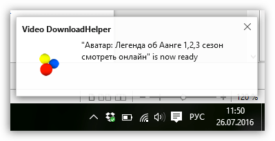 Video DownloadHelper для Firefox