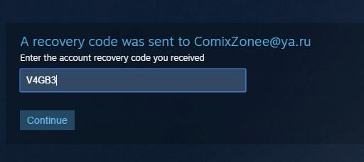 Ввод кода для восстановления пароля в Steam