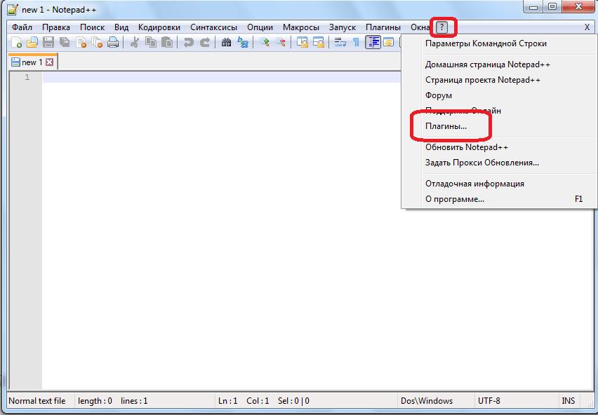 Выбор большего числа плагинов в программе Notepad++