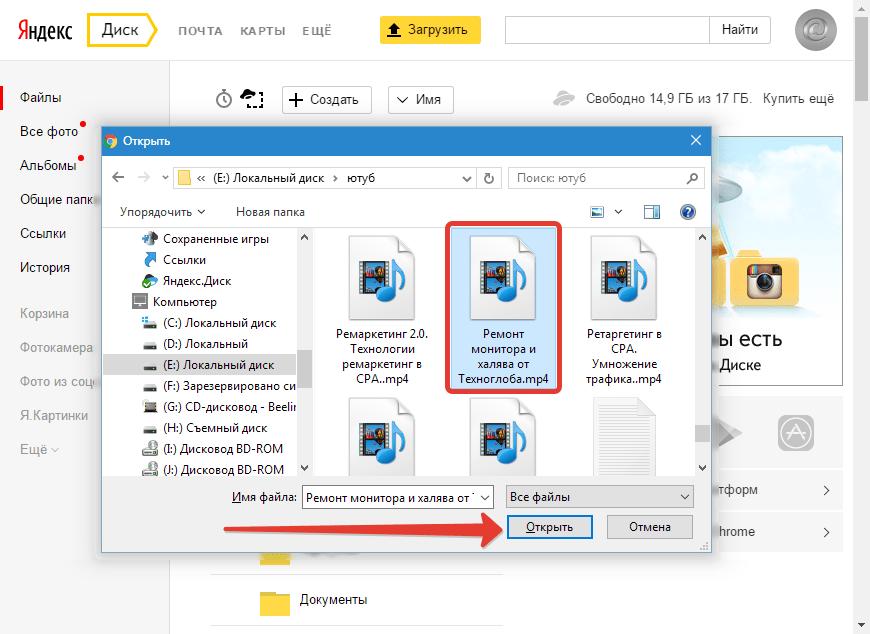 Выбор файла в проводнике
