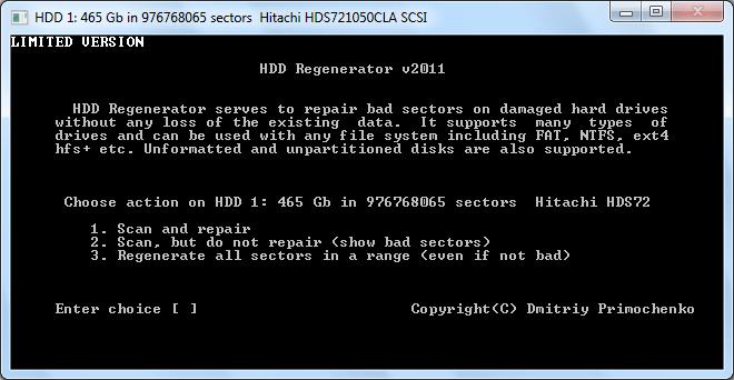 Выбор режима сканирования диска в программе HDD Regenerator