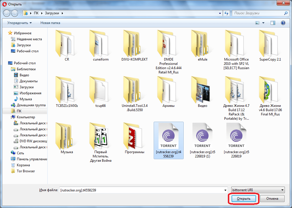 Выбор торрент-файла в uTorrent easy client для Opera
