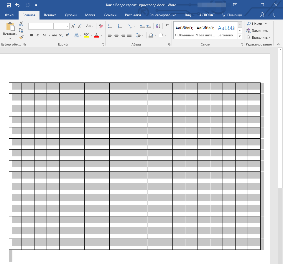 Выделить таблицу в Word