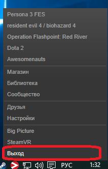 Выключение Steam через значок в трее