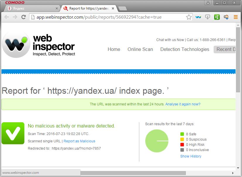WebInspector в программе Comodo Dragon