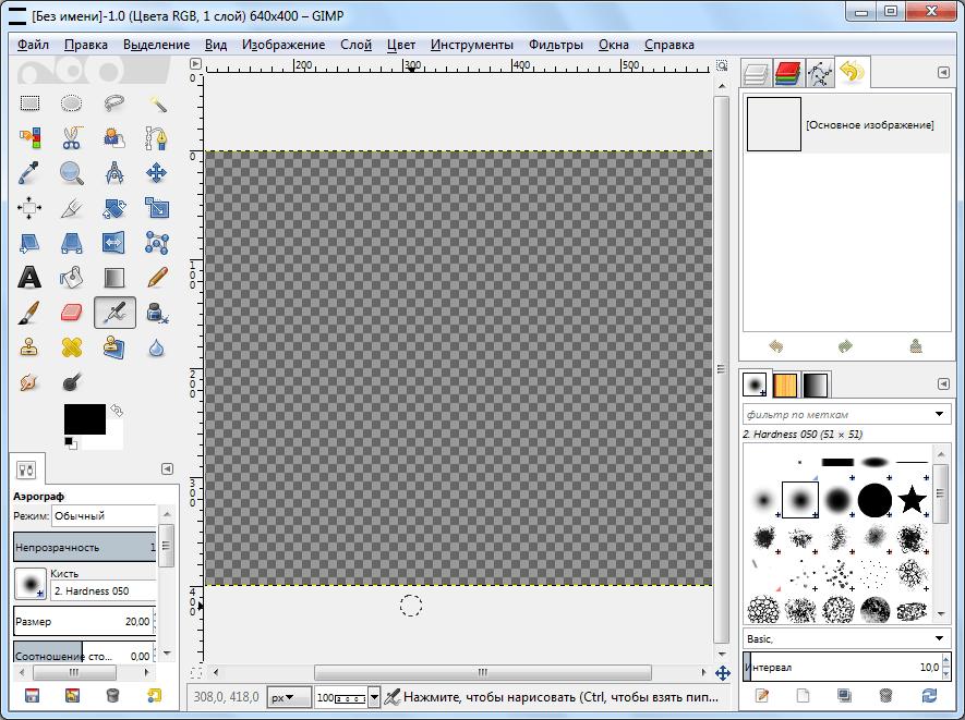 Загатовка изображения в программе GIMP