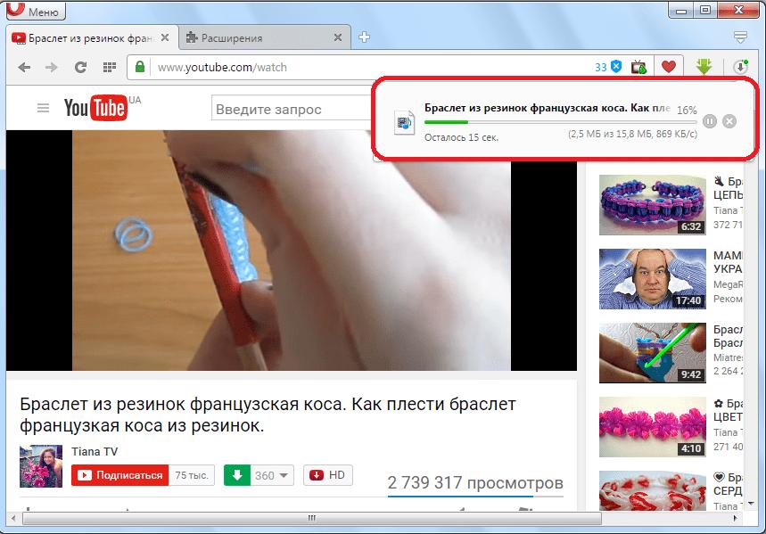 Загрузка видео расширением Savefrom.net helper для Opera с YouTube