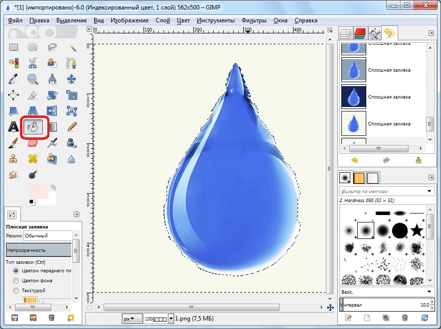 Заливка в программе GIMP
