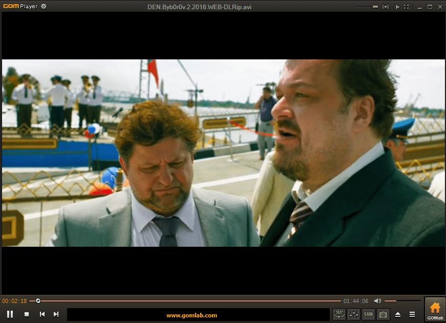 Запуск фильма в GOM Player