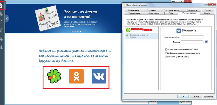 авторизация в вк.ком через агент mail.ru