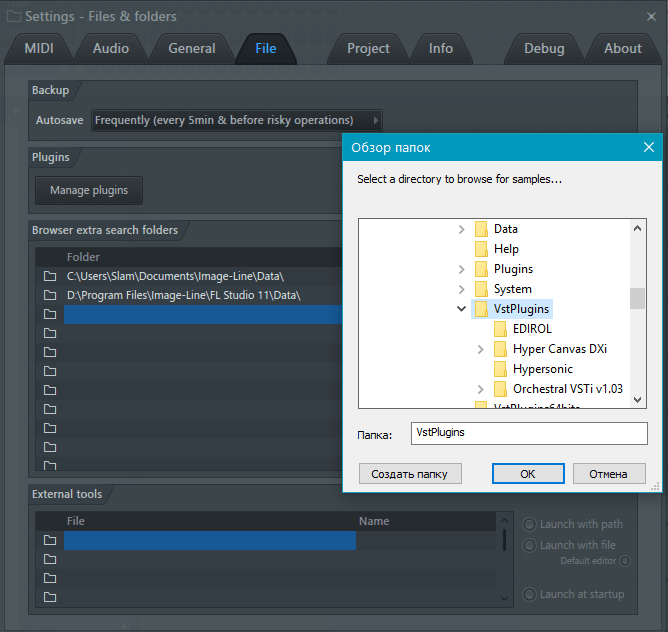 добавление папки для VST плагинов в FL Studio