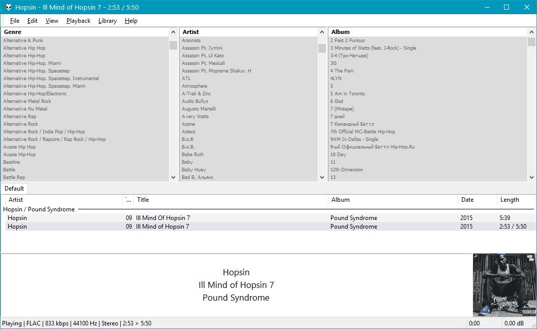измененный внешний вид Foobar2000