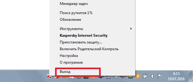 кнопка выход в выпадающем меню ярлыка Kaspersky Internet Security