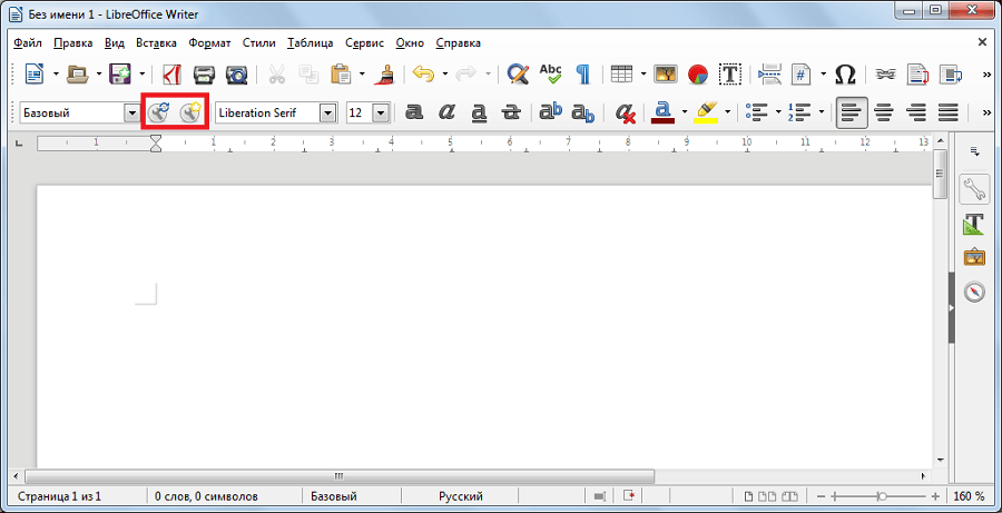 окно LibreOffice Writer
