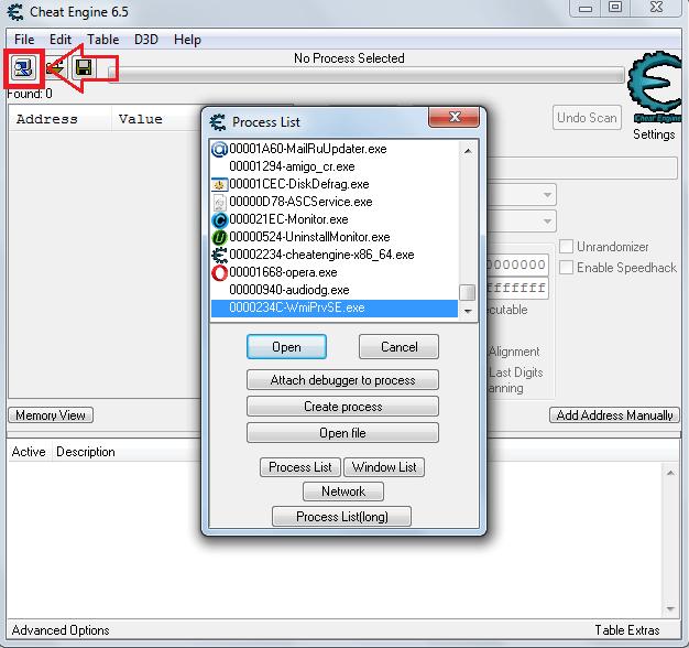открытие процесса в Cheat Engine