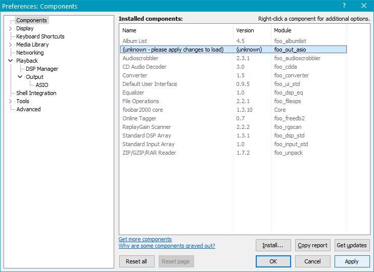 подключение модуля ASIO в Foobar2000
