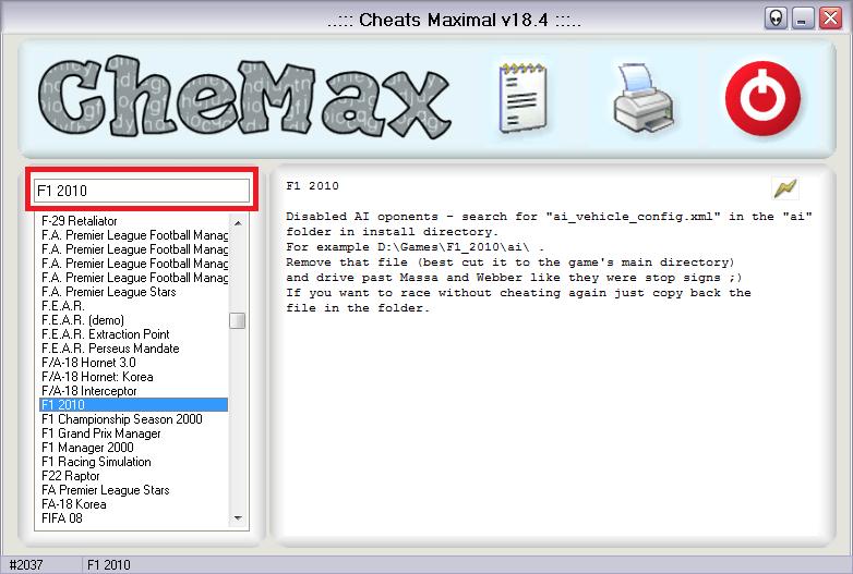 поле ввода в CheMax