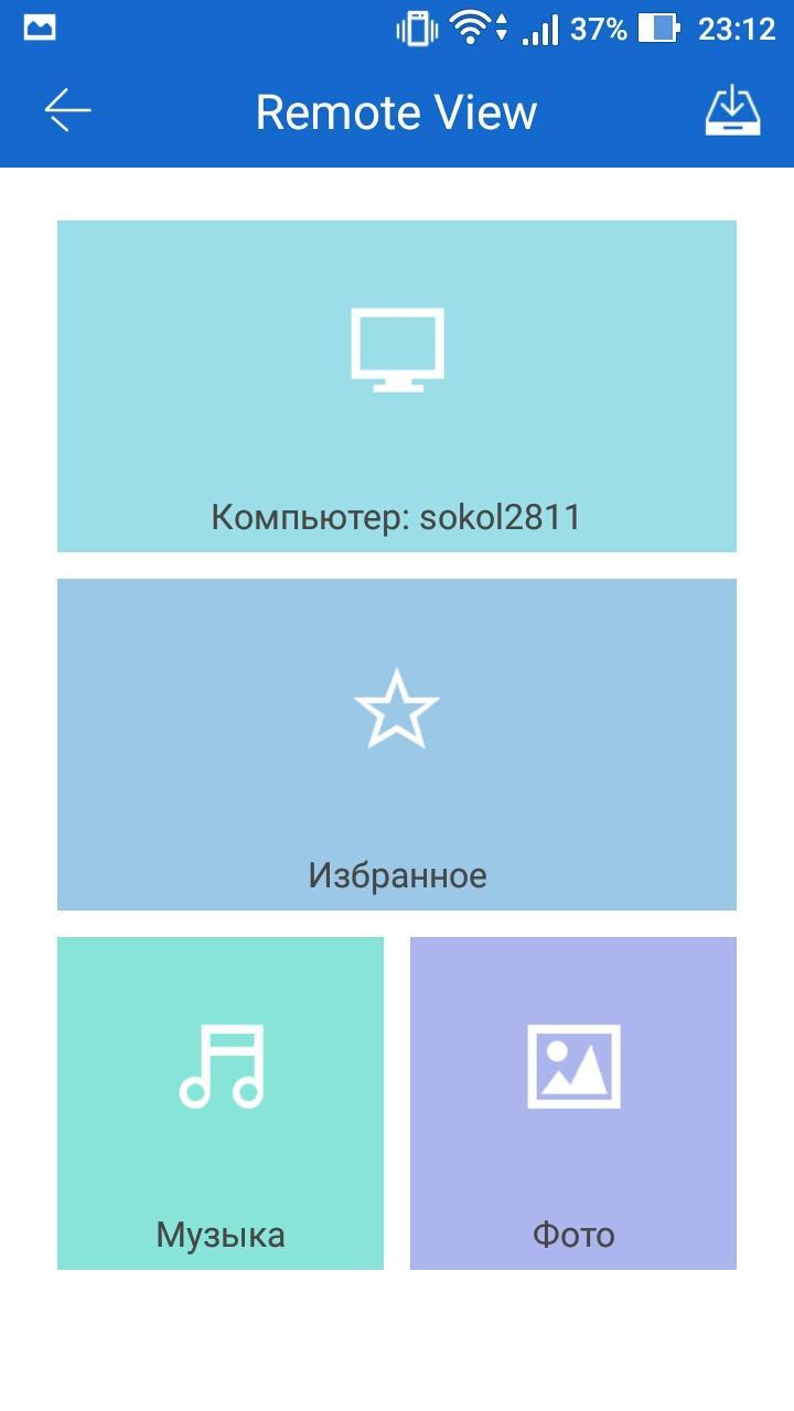 просмотр файлов ПК на смартфоне в Shareit