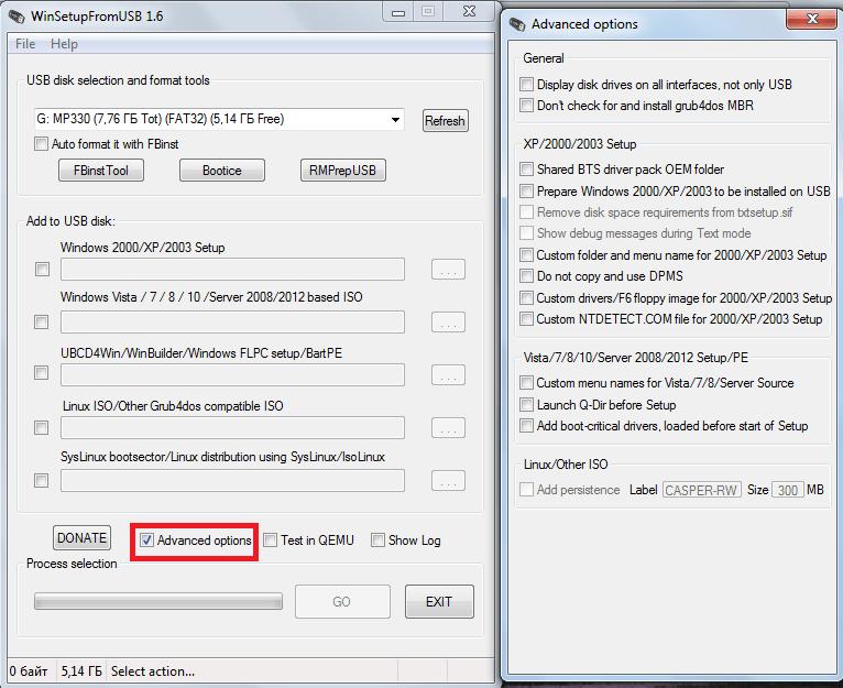 пункт Advanced options в WinSetupFromUsb