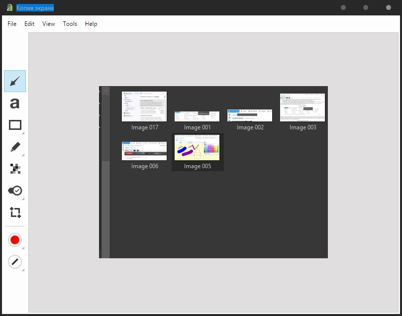 снимок экрана в Evernote