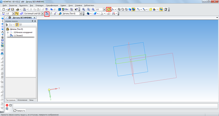 созданный прямоугольник в эскизе на плоскости в детали в Компасе 3D