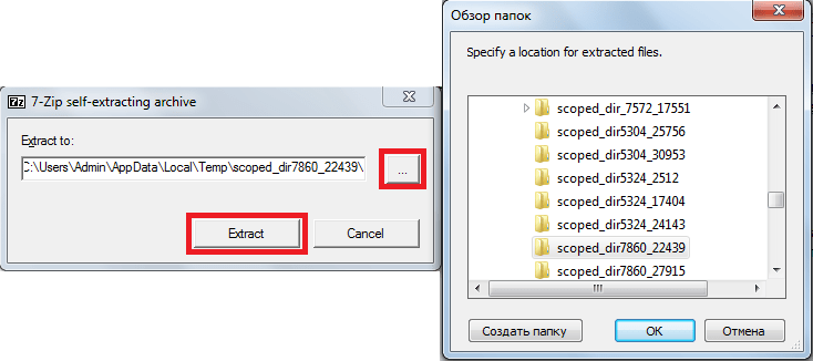 выбор пути распаковки WinSetupFromUsb