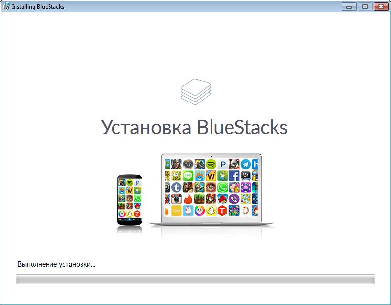 1-й этап установки  эмулятора BlueStacks